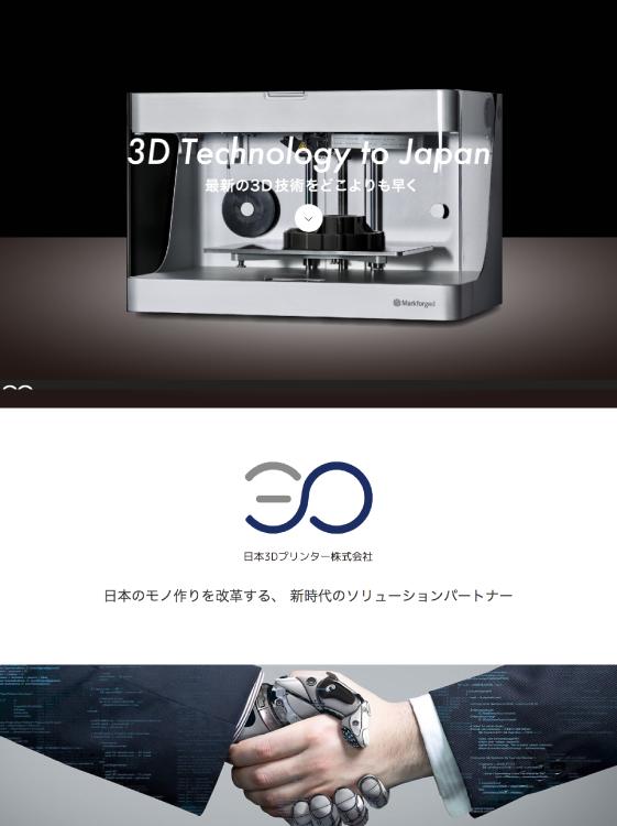 Nihon 3DP